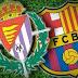 مباراة برشلونة وبلد الوليد اليوم 25-8-2018 في الدوري الإسباني والقنوات الناقلة