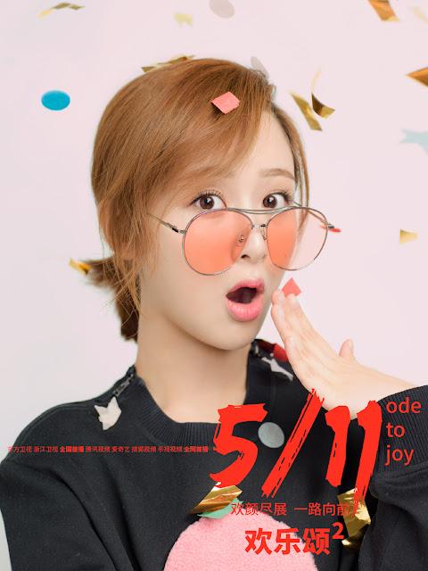Ode to Joy Season 2 c-drama Yang Zi