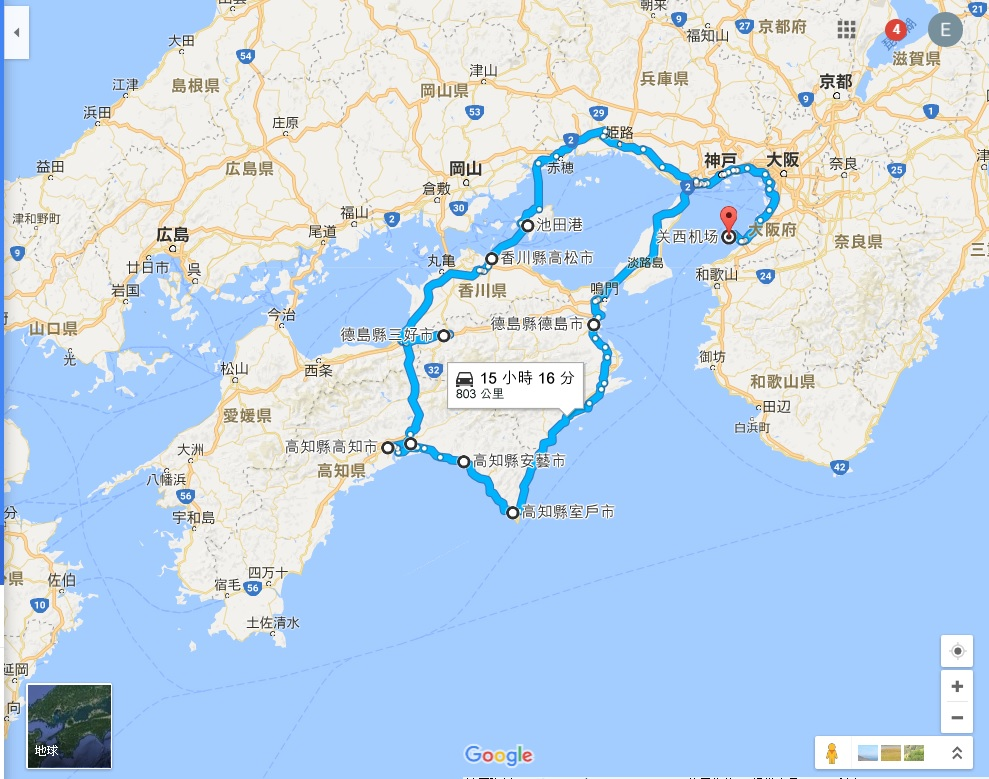 嘟嘟雞比: 【日本東四國自駕遊】行程 @ 嘟嘟雞比