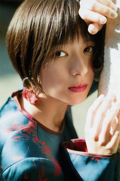 Kyoko Yoshine 芳根京子, Big Comic Spirits 2019 No.14 (ビッグコミックスピリッツ 2019年14号)