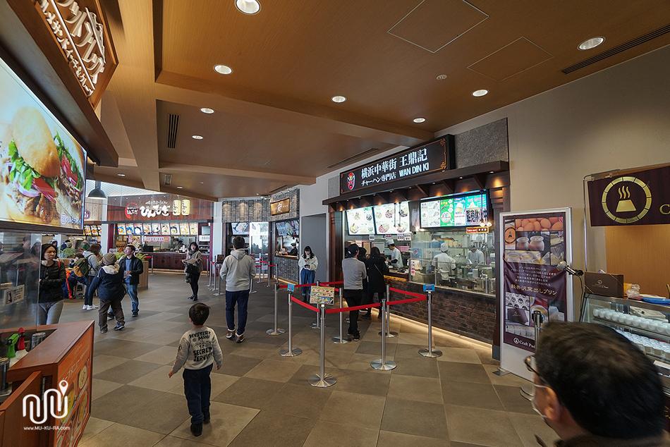 ร้านอาหารที่ karuizawa prince shopping plaza หรือ karuizawa outlet