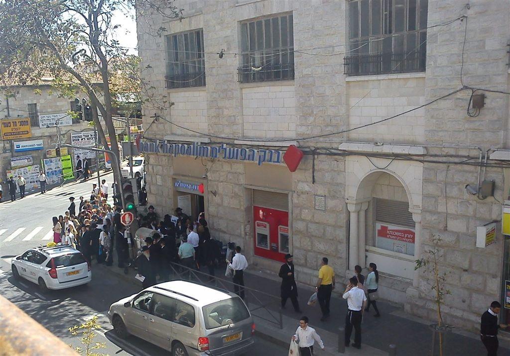 כיכר השבת חדשות: קנאים מפגינים לצד בנק הפועלים סניף ככר השבת בירושלים