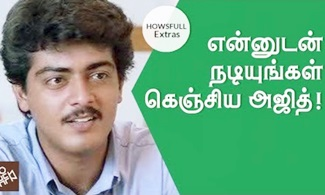 Thala Ajith pleaded this actor to act with him