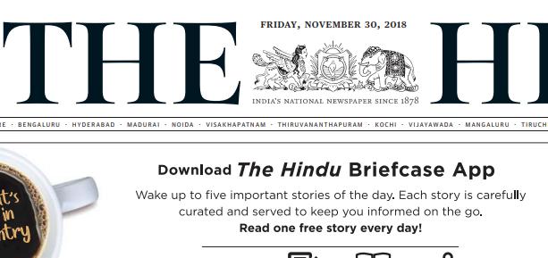 The Hindu ePaper Download 30th November 2018