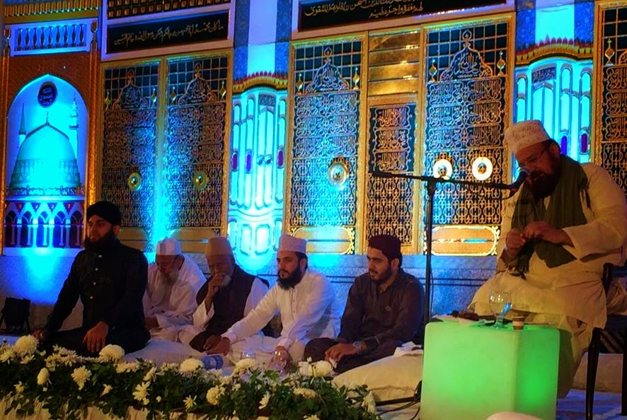 mehfil e naat karachi pakistan allama kokab noorani okarvi