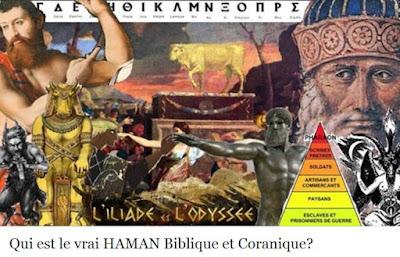 http://cedricfrancoisleclercq.blogspot.fr/2016/09/qui-est-le-vrai-haman-biblique-et.html
