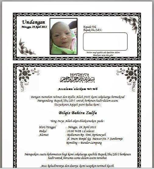 Contoh Proposal Untuk Seminar Contoh Proposal Pembangunan Masjid Slideshare Surat Undangan Syukuran 2016 Kumpulan Contoh Surat Dan Proposal