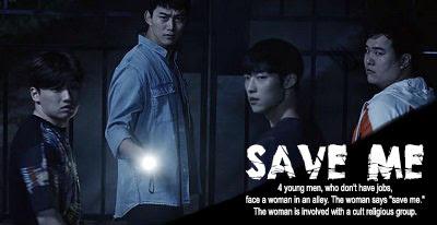 Drama Korea Save Me