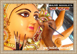 2016 Durga Puja SMS, Text Message, Wisheses