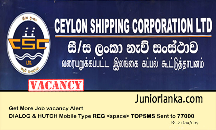 Assistant General Manager (HR Management) - Ceylon Shipping