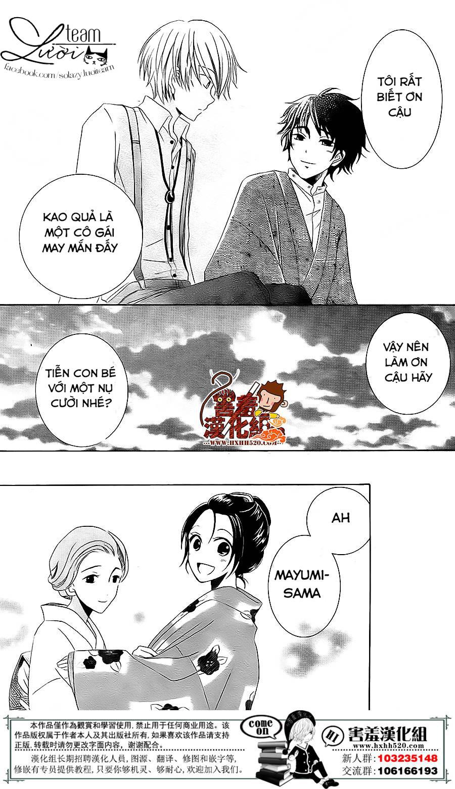Haikei Mayumi-sama chap 3 - Trang 18