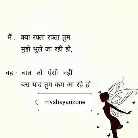 Heart Touching Sad Lines Hindi Whatsapp Status