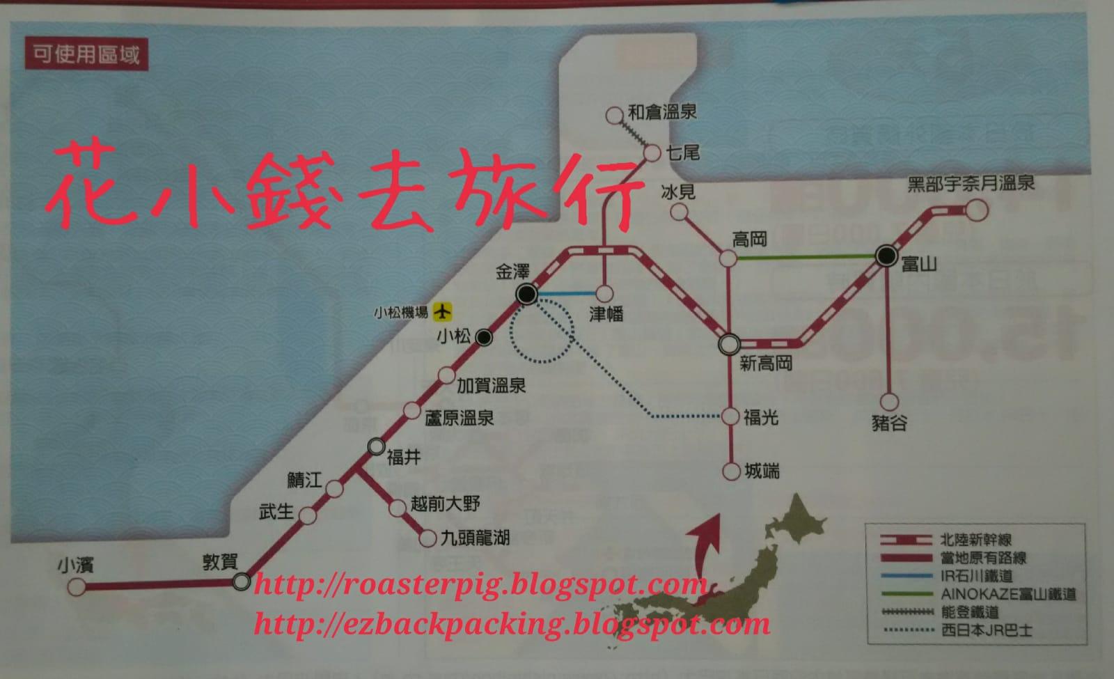 JR北陸周遊券路線圖