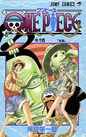 One Piece Manga Tomo 14