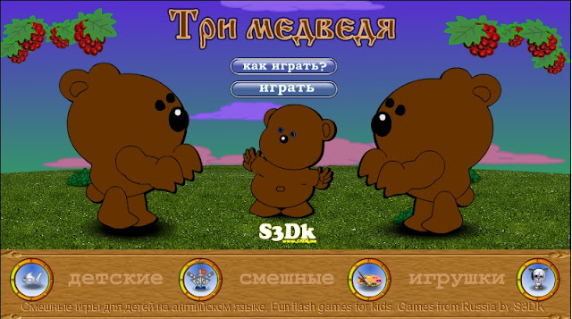 The Three Bears - Flash game for kids