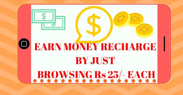 earn money mcent mcent money earn recharge jio airtel any sim