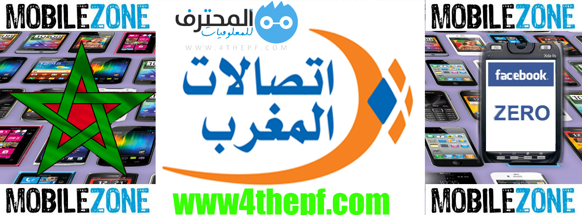 mobilezone gratuit au maroc