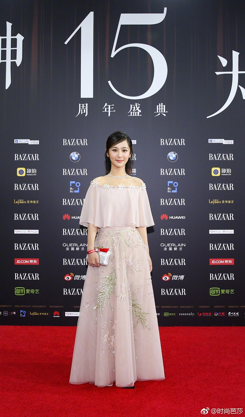 Yang Zi Red Carpet