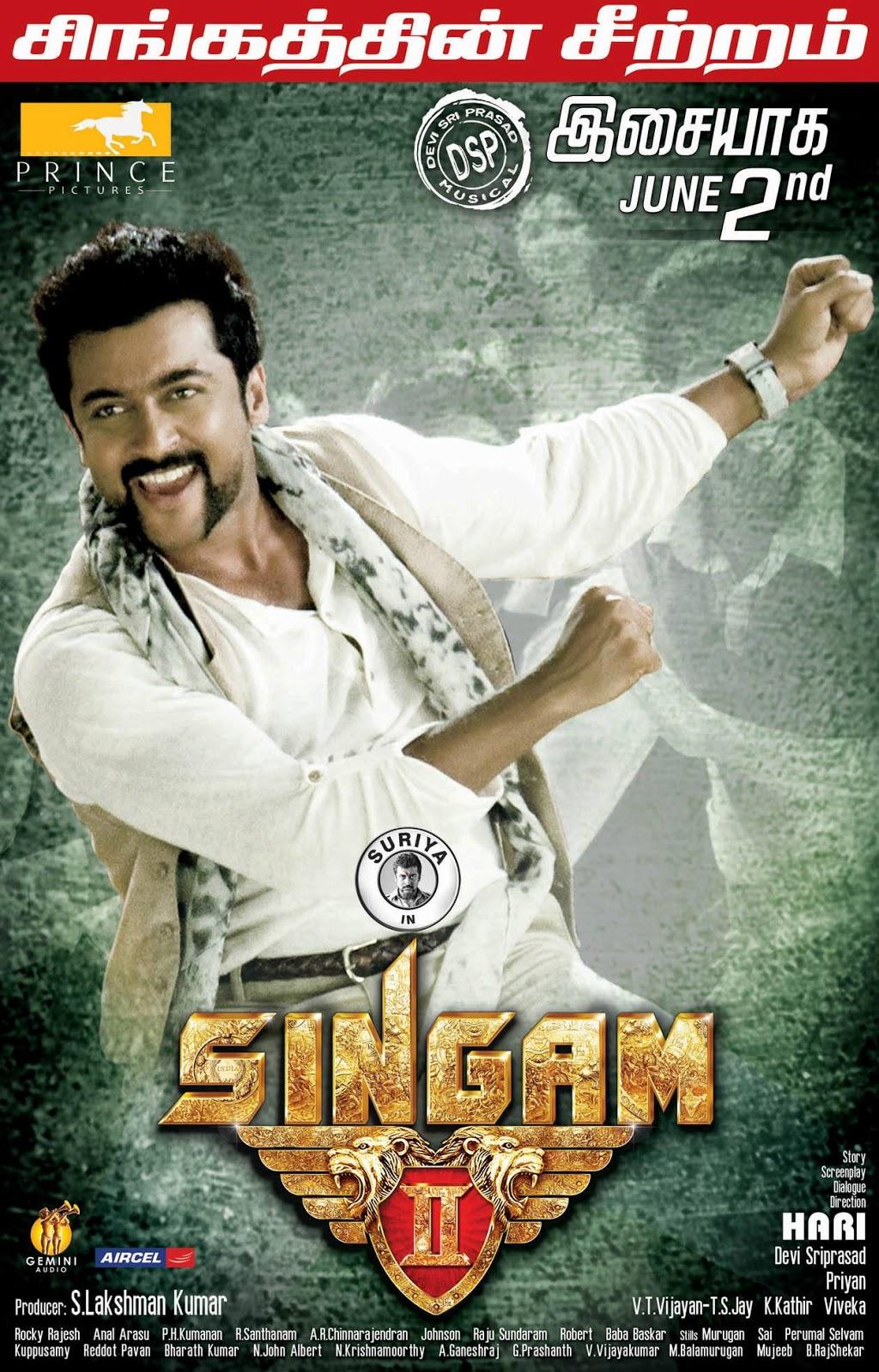 Tamil actor surya singam2 firstlook poster in english version tamil actor surya singam2 firstlook poster in english version thecheapjerseys Images