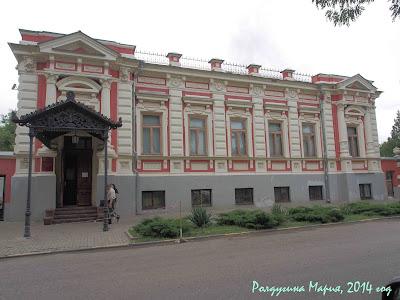 Таганрог фото музей