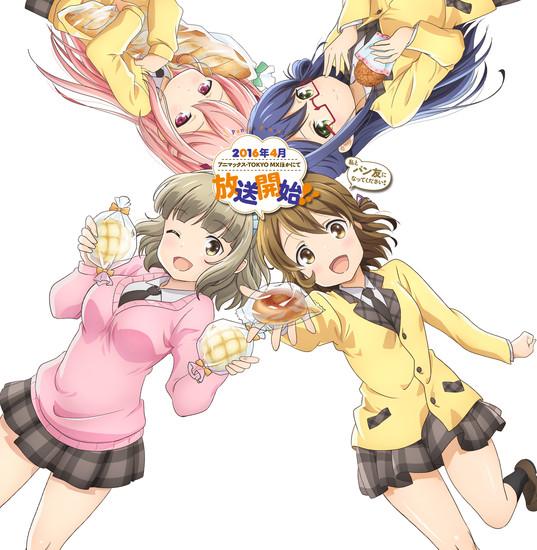 berbagi-detail-baru-untuk-anime-pan-de-peace-dipublikasikan