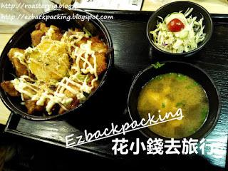 大埔日本菜