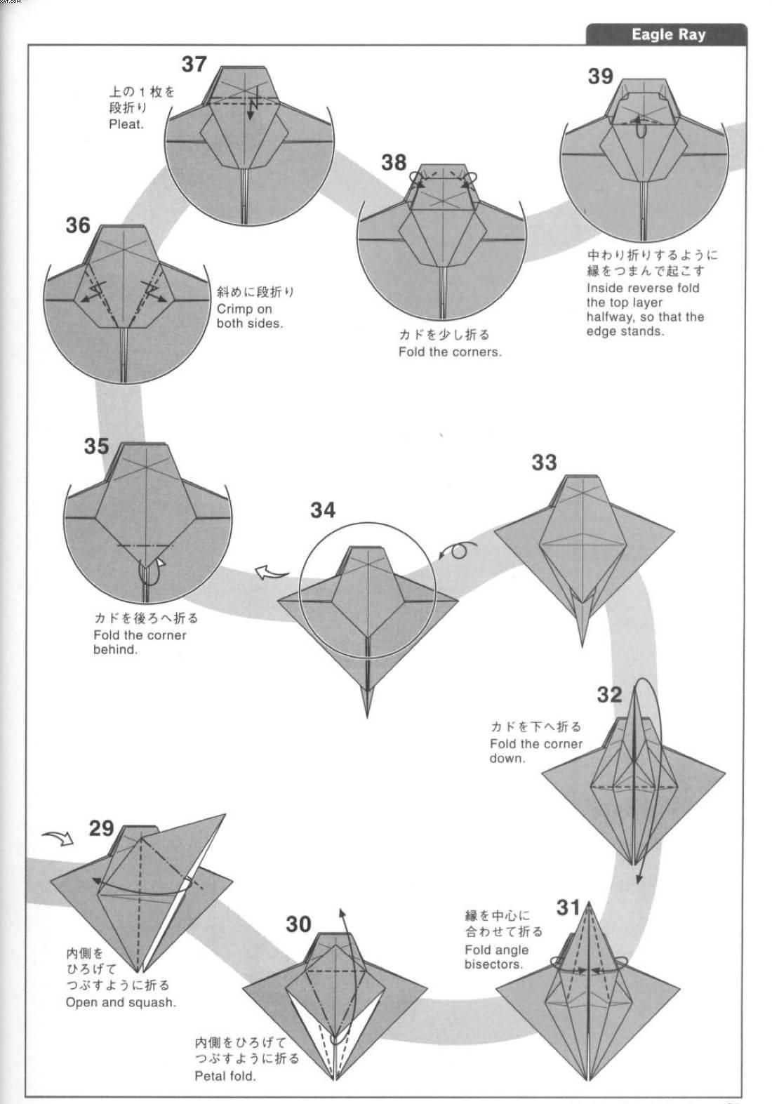 origami eagle instructions diagram royal enfield bullet wiring schematic library ray diseada por satoshi kamiya el arte del