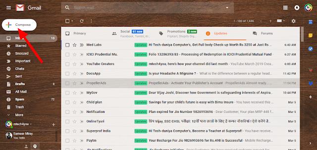 ईमेल कैसे भेजते हैं , जीमेल और ईमेल में क्या अंतर होता हैं?