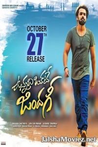 Vunnadhi Okate Zindagi (2017) Telugu Full Movie DOWNLOAD