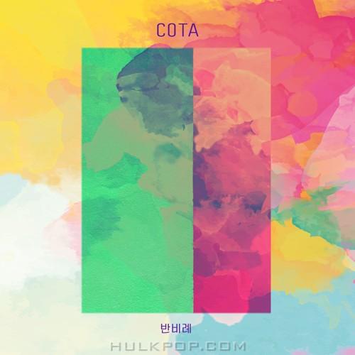 COTA – 반비례 – Single