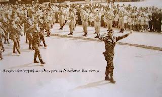 """Λοχαγός ΚΔ Νικόλαος Κατούντας : """"Σας ρώτησα που είναι οι Τούρκοι και όχι πόσοι είναι."""""""