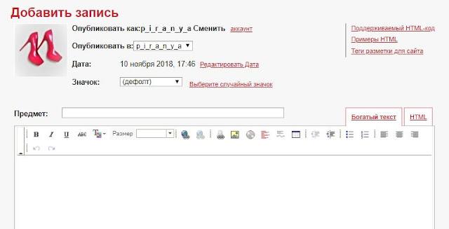 Вешаем на блог кнопку постинга на Дрим наталия пономарева новодвинск, p_i_r_a_n_y_a, Обмен (без)умным опытом