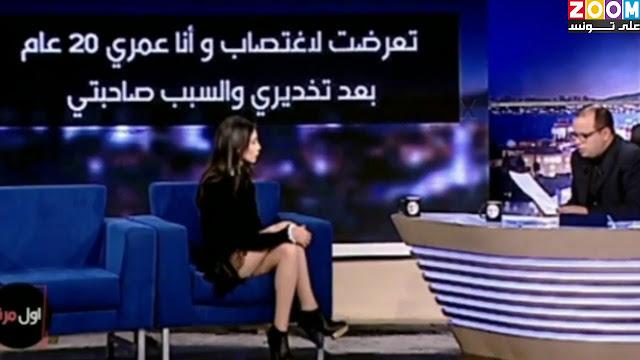 الممثلة ريم البنا تكشف تفاصيل تعرضها للاغتصاب في سن الـ 20 (فيديو)