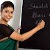 प्रदेश में अब एकेडेमिक मेरिट से टीचरों की नो इंट्री, लिखित परीक्षा से मिलेगी नौकरी