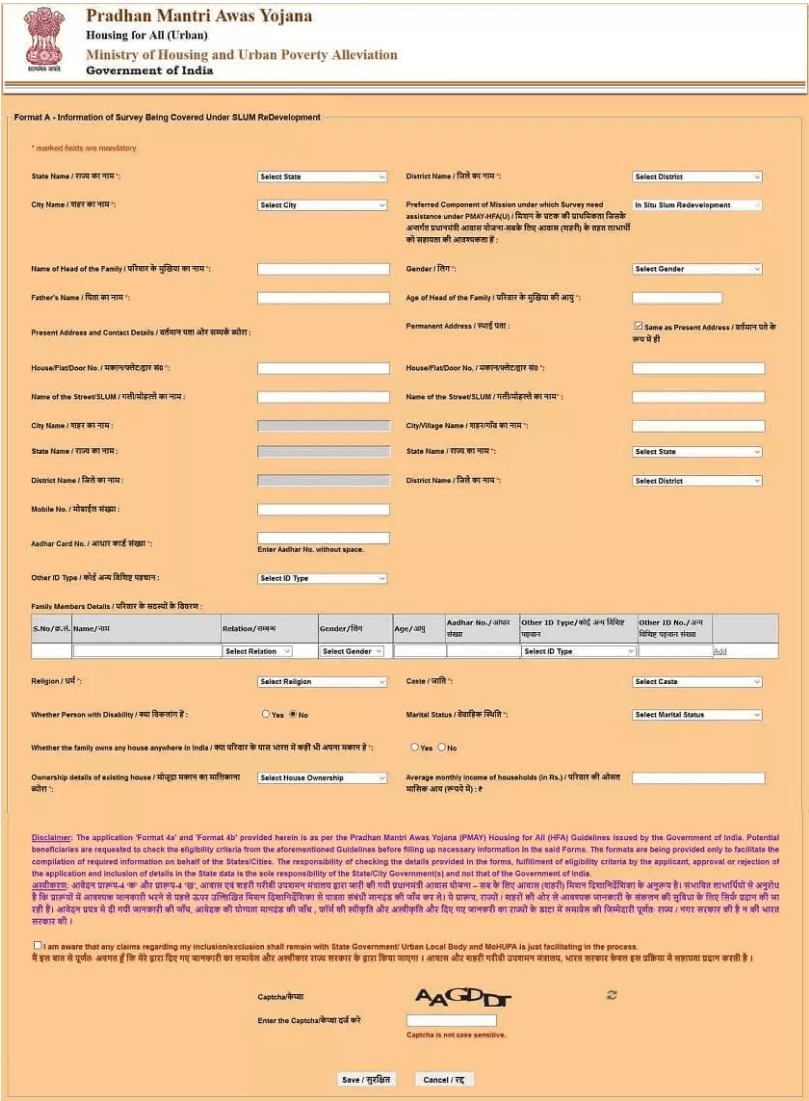 pmay application form online