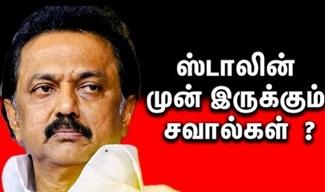Challenges awaiting for MK Stalin after Kalaignar