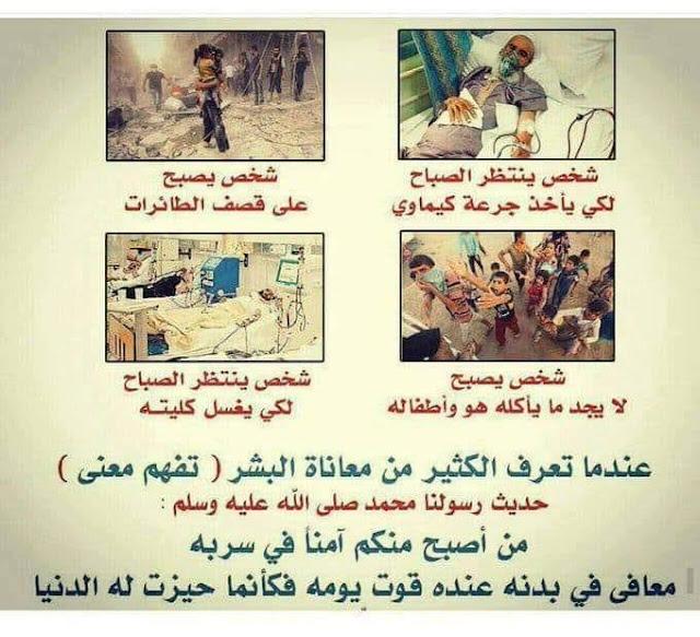 قصة وعبرة عن الطفل الذي عاش يتيم برفقة عمه حتى بلغ 16 سنة من عمره قصص مكتوبة مؤثرة - الجوكر العربي