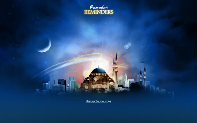 Beautiful Ramadan Mubarak DP