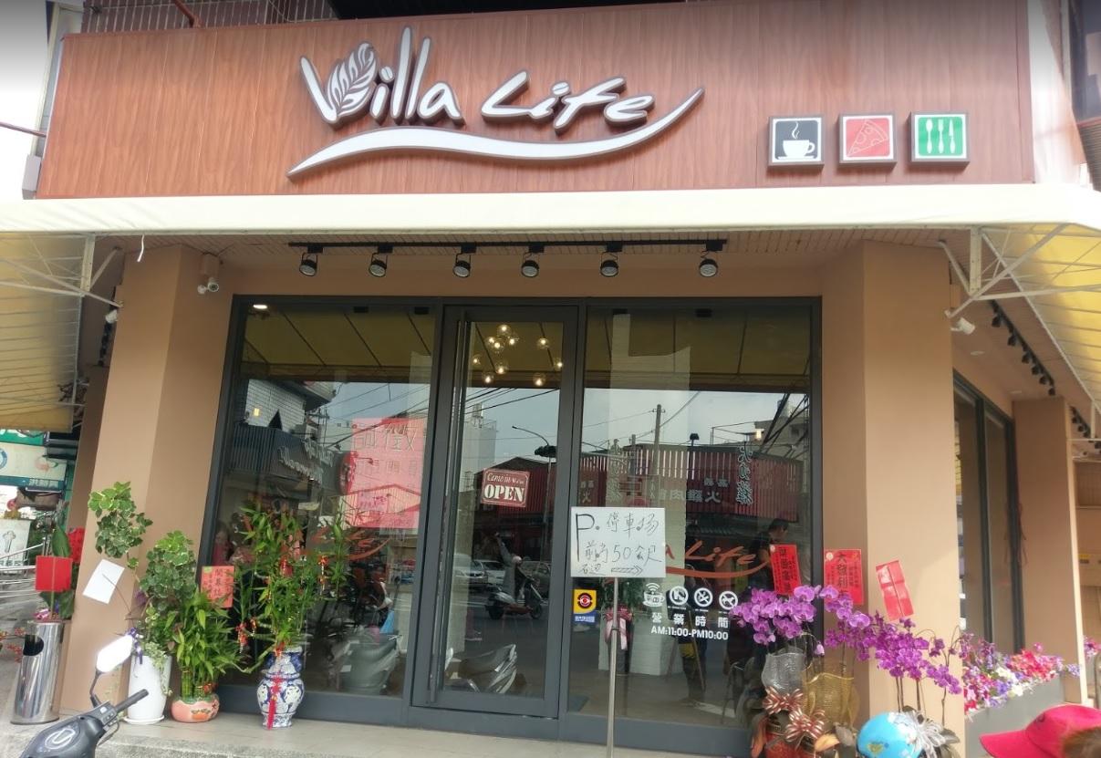 雲林虎尾-複合式異國料理《微樂生活咖啡》可以吃簡餐與義大利餐或約會咖啡廳