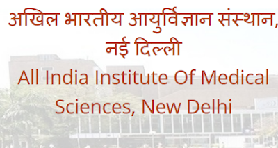 Assistant Professor Recruitment @ AIIMS, NEW DELHI