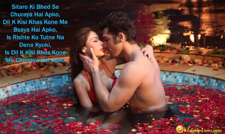 Sweet Couple Valentines 2016 Image - Cute Love Messages in Hindi with Photos Quotes with Facebook & Fb