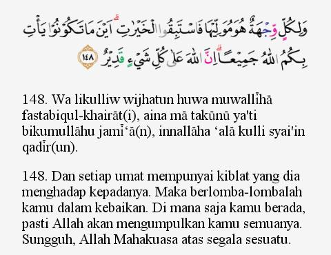 Tajwid Surat Al Baqarah Ayat 148 Masrozak Dot Com