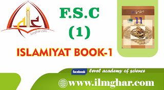 Islamiyat Book-1 for 11th class in pdf format