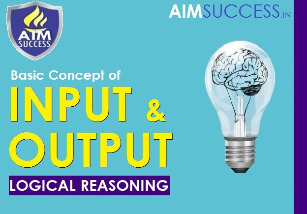 Input-Output MCQ for IBPS PO/RRB Mains 2018: 25 Aug