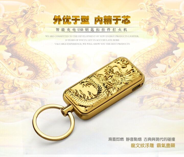 77k - Bật lửa sạc điện đúc nổi hình rồng vàng giá sỉ và lẻ rẻ nhất