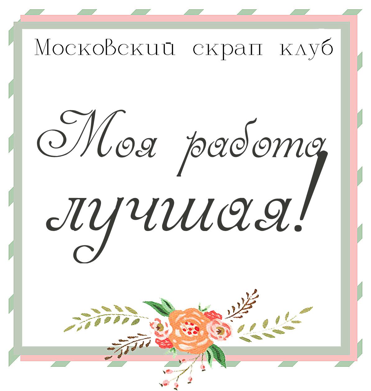 """Задание """"Воздушное"""" 07/2015"""