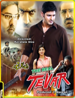 The Real Tevar 2 Full Movie Download idea gallery