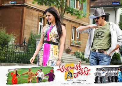 attarintiki daredi movie review