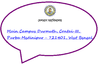 Deshapran Mahavidyalaya, Main Campus Durmuth, Contai-III, Purba Medinipur - 721401, West Bengal