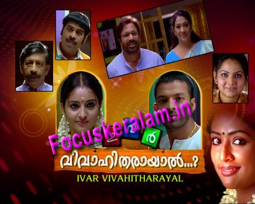 Ivar vivahitharayal movie song download | coltiocharsynchsi.
